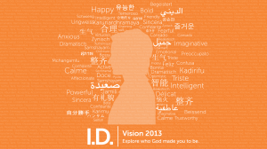 vision-2013-logo-slide-16c3979