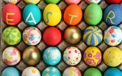 easter_egg-1373962-1920x1200